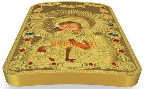 Ниуэ 2 доллара 2014 Феодоровская Икона Божией Матери серия Православные Святыни (Позолота).Арт.000463649028 (фото, вид 2)