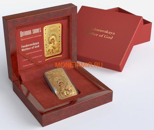 Ниуэ 2 доллара 2014 Феодоровская Икона Божией Матери серия Православные Святыни (Позолота).Арт.000463649028 (фото, вид 4)