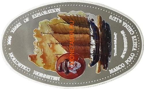 Замбия 6х4000 квач 2000 Корабли Мореплаватели Сэр Фрэнсис Дрейк Джеймс Кук Марко Поло Лейф Эриксон Руаль Амундсен Христофор Колумб Набор 6 монет (Zambia 6x4000Sh 2000 Ship Oval Set Millennium Collection 1000 Years of Exploration).Арт.001891555451/60 (фото, вид 3)