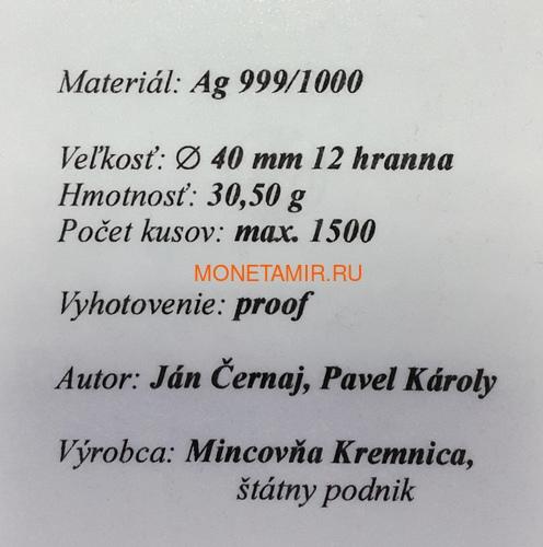 Словакия евро 2002 Меркурий Медаль (Slovakia Euro 2002 Mercury Silver Medal).Арт.000215043686/60 (фото, вид 4)