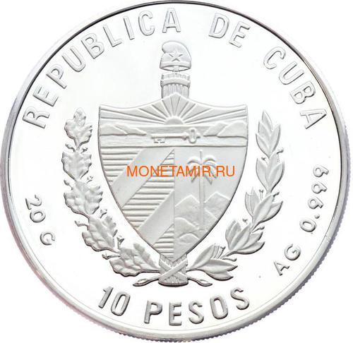 Куба 10 песо 1994 Дельфины Карибская Фауна (Cuba 10 pesos 1994 Caribbean Fauna Dolphins).Арт.60 (фото, вид 1)