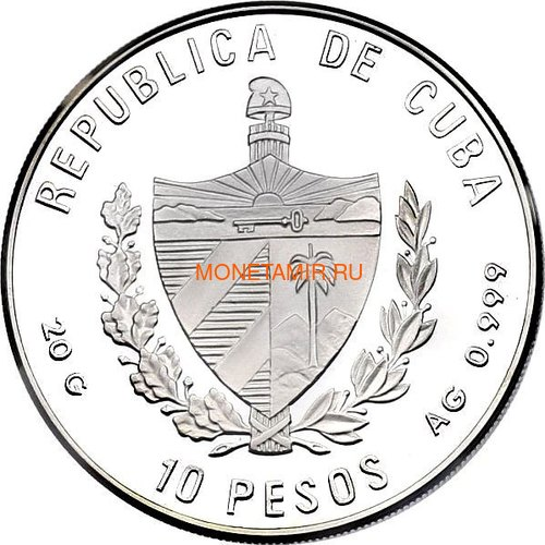 Куба 10 песо 1996 Рыба Parche Amarillo Карибская Фауна (Cuba 10 pesos 1996 Caribbean Fauna Parche Amarillo).Арт.60 (фото, вид 1)