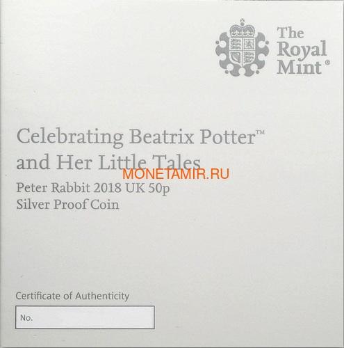 Великобритания 50 пенсов 2018 Кролик Питер Персонажи Беатрис Поттер (UK 50 pence 2018 Peter Rabbit Beatrix Potter Silver).Арт.60 (фото, вид 6)