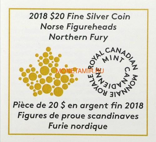 Канада 20 долларов 2018 Северная Ярость Корабли Викингов (Canada 20C$ 2018 Viking Ships Northern Fury).Арт.60 (фото, вид 3)