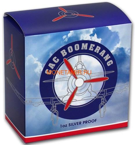 Ниуэ 1 доллар 2017 Истребитель Бумеранг Авиация (Niue 2017 $1 CAC Boomerang Fighter Plane Ultra High Relief).Арт.60 (фото, вид 4)