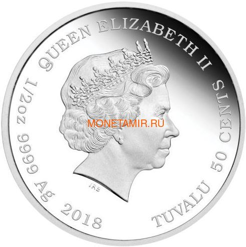 Тувалу 50 центов 2018 Бигль Щенки (Tuvalu 50 cents 2018 Puppies Beagle 1/2oz Silver).Арт.60 (фото, вид 1)