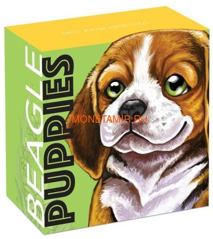 Тувалу 50 центов 2018 Бигль Щенки (Tuvalu 50 cents 2018 Puppies Beagle 1/2oz Silver).Арт.60 (фото, вид 3)