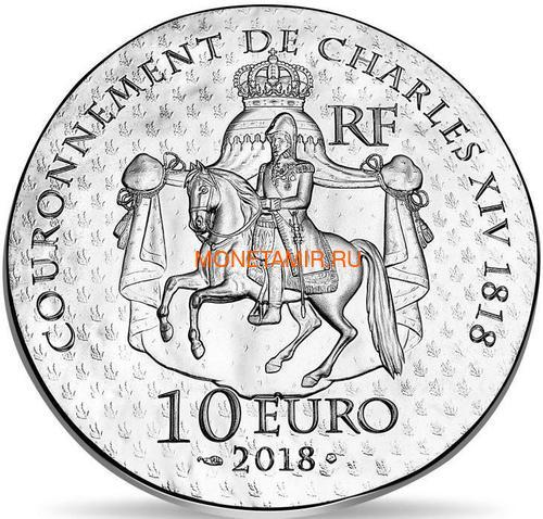 Франция 10 евро 2018 Дезире Клари серия Женщины Франции (France 10E 2018 Desiree Clary Charles XIV).Арт.60 (фото, вид 1)