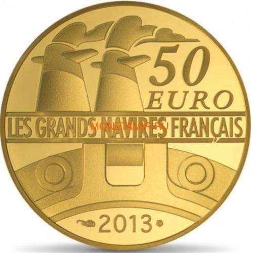 Франция 50 евро 2013 Корабль Амазонка серия Великие корабли Франции (France 50E 2013 Ship L`Amazone Gold).Арт.60 (фото, вид 1)