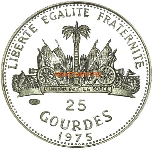 Гаити 25 гурдов 1975 Международный Год Женщин (Haiti 25G 1975 Annee de la femme).Арт.000171441142/60 (фото, вид 1)
