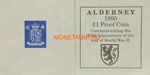 Олдерни 1 фунт 1995 Мир в Европе Вторая Мировая Война (Alderney 1 pound 1995 Peace in Europe).Арт.60 (фото, вид 2)