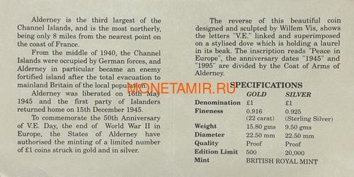 Олдерни 1 фунт 1995 Мир в Европе Вторая Мировая Война (Alderney 1 pound 1995 Peace in Europe).Арт.60 (фото, вид 3)