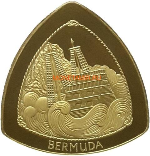 Бермуды 3х30 долларов 1996-1998 Бермудский Треугольник Корабли Компас Карта Набор 3 монеты (Bermuda 3х30$ 1996-1998 Gold Coins Set Bermuda Triangle Ships Compass Map).Арт.63 (фото, вид 3)