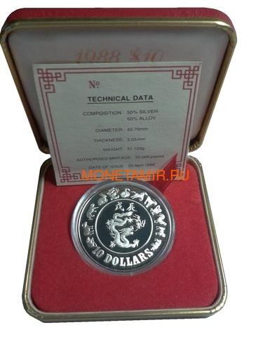 Сингапур 10 долларов 1988 Год Дракона (Singapore 10$ 1988 Year of the Dragon Lunar).Арт.66D39755/63 (фото, вид 2)