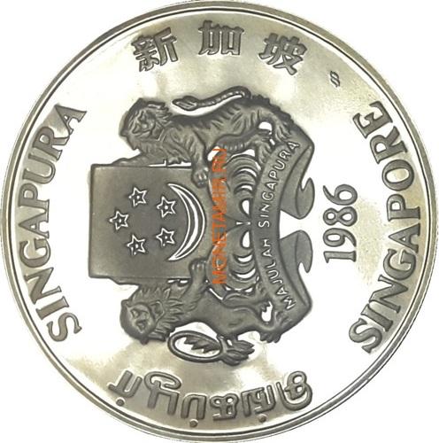 Сингапур 10 долларов 1986 Год Тигра (Singapore 10$ 1986 Year of the Tiger Lunar).Арт.000150034689/63 (фото, вид 1)