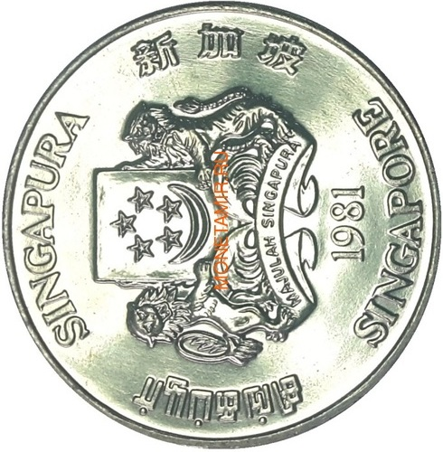 Сингапур 10 долларов 1981 Год Петуха (Singapore 10$ 1981 Year of the Rooster Lunar).Арт.000060647631 (фото, вид 1)