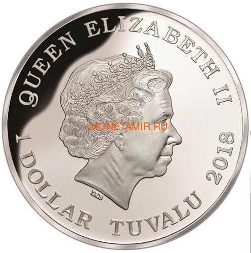 Тувалу 1 доллар 2018 Динго серия Смертельно Опасные (Tuvalu 1$ 2018 Deadly and Dangerous Dingo 1oz Silver Coin).Арт.000403156171/92 (фото, вид 1)