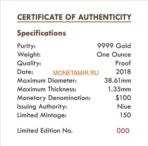 Ниуэ 100 долларов 2018 Сова (Niue 2018 100$ Endangered & Extinct Powerful Owl 1oz Pure Gold Proof).Арт.011624655579 (фото, вид 6)
