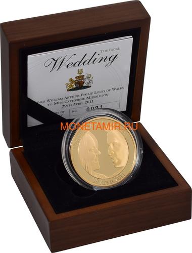 Великобритания 5 фунтов 2011 Королевская Свадьба Уильям и Кэтрин (GB 5£ 2011 Royal Wedding William Catherine).Арт.009995256064 (фото, вид 2)