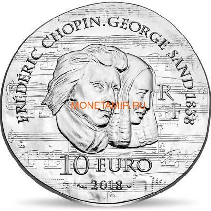 Франция 10 евро 2018 Жорж Санд серия Женщины Франции (France 10 Euro 2018 George Sand Chopin).Арт.000258256128/63 (фото, вид 1)