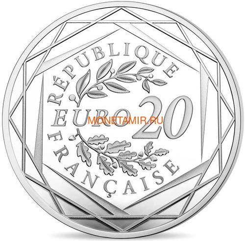 Франция 20 евро 2018 Марианна Равенство (France 20 Euro 2018 Marianne Equality Proof).Арт.000209356132/63 (фото, вид 1)