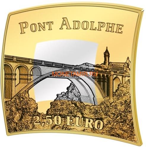 Люксембург 2,5 евро 2017 Мост Адольфа (Luxemburg 2,5 Euro 2017 Pont Adolphe).Арт.00415456140/63 (фото, вид 1)