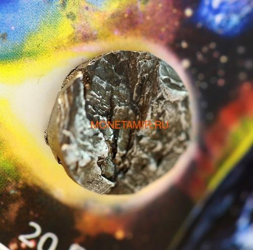 Канада 20 долларов 2018 150-летие Королевского Астрономического Общества Канады Метеорит Кампо-дель-Сьело (Canada 20$ 2018 150th Anniversary of The Royal Astronomical Society Meteorite Campo del Cielo).Арт.63 (фото, вид 8)