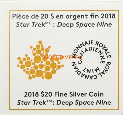 Канада 20 долларов 2018 Звездный Путь Глубокий Космос Девять (Canada 20$ 2018 Star Trek Deep Space Nine).Арт.63 (фото, вид 4)