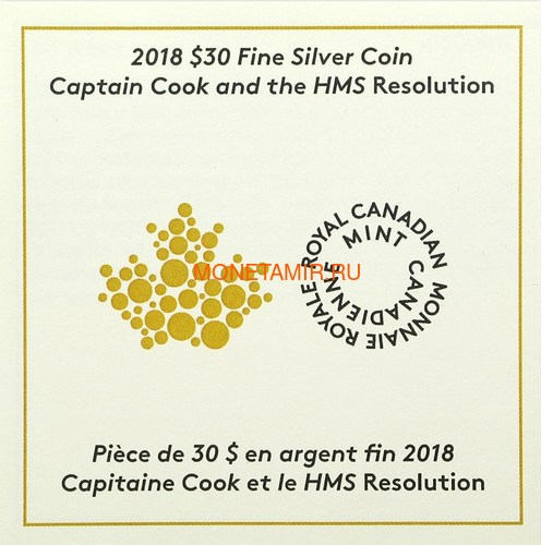Канада 30 долларов 2018 Корабль Резолюшн (Canada 30$ 2018 HMS Resolution 2 oz Pure Silver Gold Plated).Арт.60 (фото, вид 3)