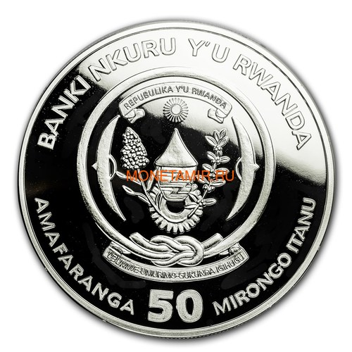 Руанда 50 франков 2018 Корабль Индевор (2018 Rwanda 50 Franc Ship Endeavour 1 oz Silver Nautical Ounce Proof).Арт.63 (фото, вид 1)