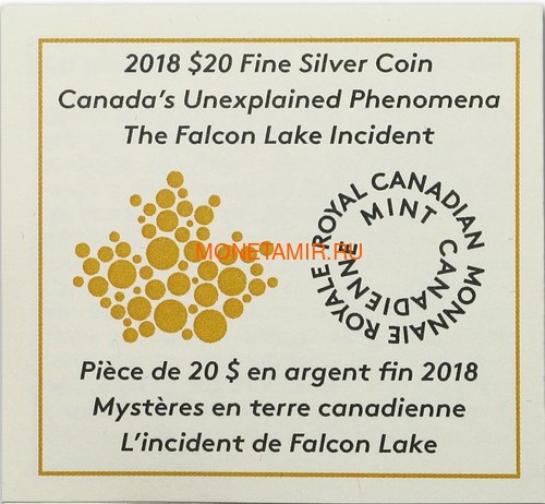 Канада 20 долларов 2018 Инцидент в Фалкон-Лейк НЛО Космос (Canada 20C$ 2018 The Falcon Lake Incident UFO Glow-in-the-Dark Coin).Арт.000569156255/64 (фото, вид 4)
