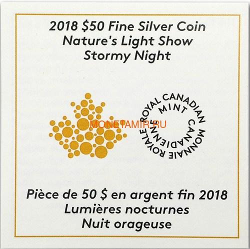 Канада 50 долларов 2018 Лисы Ночная Гроза Молния Природные Явления (Canada 50C$ 2018 Nature's Light Show Stormy Fox Night Glow-in-the-Dark Coin) Выпуклая форма.Арт.64 (фото, вид 6)