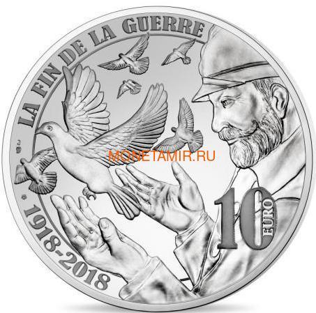 Франция 10 евро 2018 Первая Мировая Война Мир (France 10E 2018 Great War Peace).Арт.000273056339/68 (фото, вид 1)