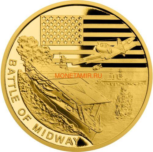 Ниуэ 4х5 долларов 2017 Великая Отечественная Война 1942 год Набор Золотых Монет Сталинград Эль Аламейн Мидуэй Проект Манхэттен Танк Корабль Бомба (Niue 4х5$ 2017 Set Gold Coins War 1942 Stalingrad El Alamein Midway Project Manhattan).Арт.005974654790K1,4G (фото, вид 3)