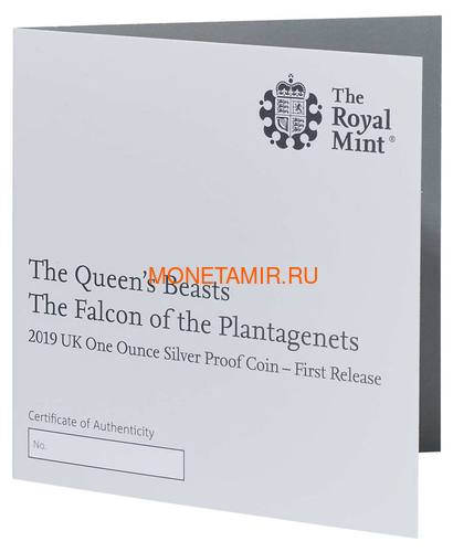 Великобритания 2 фунта 2019 Сокол Плантагенетов серия Звери Королевы (GB 2£ 2019 Queen's Beast The Falcon of the Plantagenets).Арт.70 (фото, вид 3)