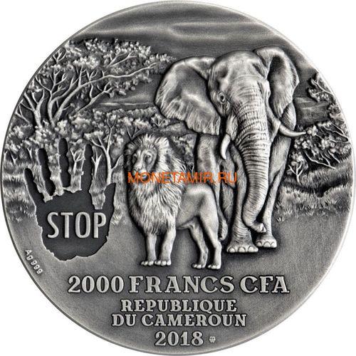 Камерун 2000 франков 2018 Сесил Лев Слон (2018 Cameroon 2000 Francs Cecil the Lion 2oz Silver).Арт.70 (фото, вид 1)