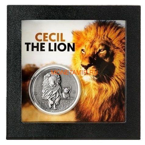Камерун 2000 франков 2018 Сесил Лев Слон (2018 Cameroon 2000 Francs Cecil the Lion 2oz Silver).Арт.70 (фото, вид 2)