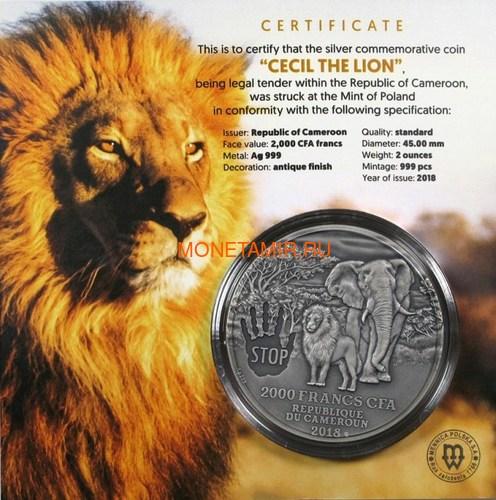 Камерун 2000 франков 2018 Сесил Лев Слон (2018 Cameroon 2000 Francs Cecil the Lion 2oz Silver).Арт.70 (фото, вид 4)