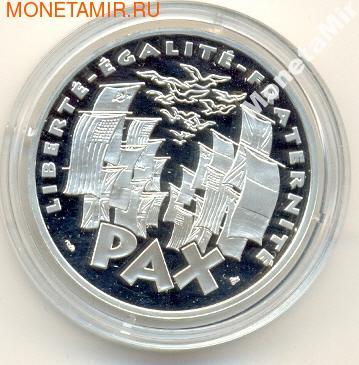 Франция 100 франков 1995. 8 Мая (фото, вид 1)