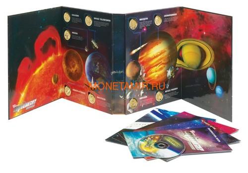 Австралия 2009 Космос Юный Коллекционер Набор 9 Монет (Australia 2009 Space Young Collectors Complete 9 Coin Set).Арт.000391146085/60 (фото, вид 1)
