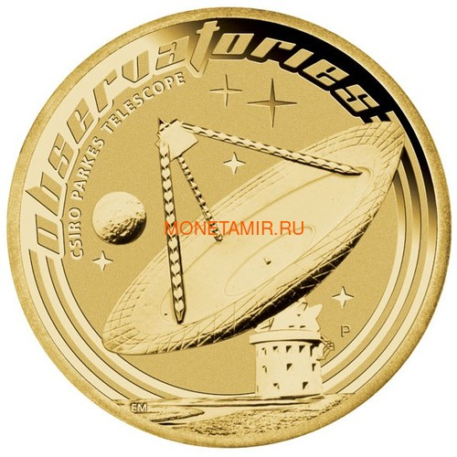 Австралия 2009 Космос Юный Коллекционер Набор 9 Монет (Australia 2009 Space Young Collectors Complete 9 Coin Set).Арт.000391146085/60 (фото, вид 11)