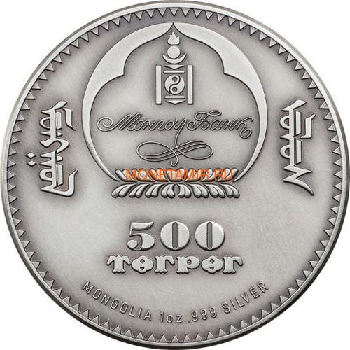 Монголия 500 тугриков 2015 Аммонит Эволюция (Mongolia 500T 2015 Ammonite Evolution 1oz Silver).Арт.60 (фото, вид 1)