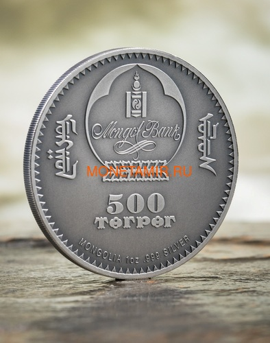 Монголия 500 тугриков 2018 Птерозавр Эволюция (Mongolia 500T 2018 Pterosaur Evolution 1oz Silver).Арт.69 (фото, вид 5)