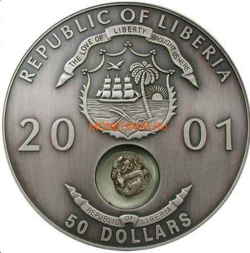 Либерия 50 долларов 2001 Корабль Принцесса Луиза (Liberia 50$ 2001 Ship Princess Louisa 2 pounds Silver).Арт.001702641568/69 (фото, вид 1)