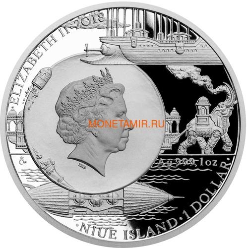 Ниуэ 2018 Набор 4 Монеты Мир Жюль Верна Наутилус Альбатрос Механический Слон Колумбиада (2018 Niue Jules Verne Nautilus Columbiad Mechanical Elephan Albatross 4 coin set).Арт.60 (фото, вид 6)