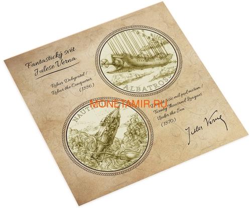 Ниуэ 2018 Набор 4 Монеты Мир Жюль Верна Наутилус Альбатрос Механический Слон Колумбиада (2018 Niue Jules Verne Nautilus Columbiad Mechanical Elephan Albatross 4 coin set).Арт.60 (фото, вид 7)
