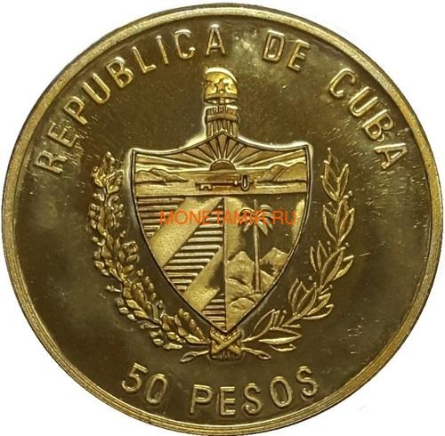 Куба 6х50 песо 1995 Пираты Карибского Моря Набор Пробников Пьедфорт (Cuba 6х50 pesos 1995 Pirates of the Caribbean Coins Set Pattern Piedfort).Арт.000557437734/69 (фото, вид 8)