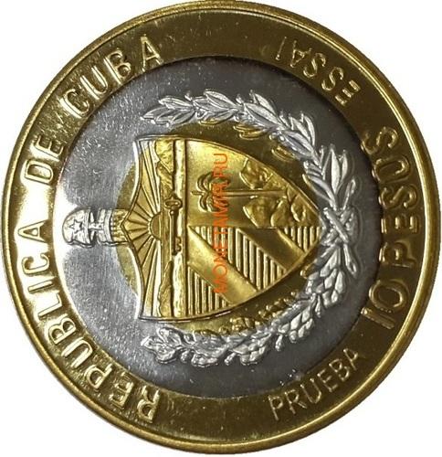 Куба 10 песо 1995 Энн Бонни Пираты Карибского Моря Пробник (Cuba 10 pesos 1995 Pirates of the Caribbean Pattern).Арт.000130137717/69 (фото, вид 1)