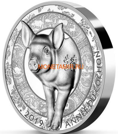 Франция 20 евро 2019 Год Свиньи Лунный календарь (France 20E 2019 Year of the Pig Lunar High Relief).Арт.69 (фото, вид 1)