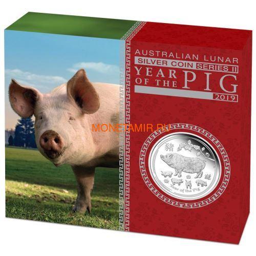 Австралия 50 центов 2019 Год Свиньи Лунный календарь (Australia 50 cents 2019 Year of the Pig Lunar Proof).Арт.000259756442/69 (фото, вид 3)